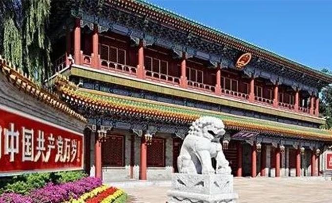 中共中央印发《中国共产党中央委员会工作条例》