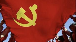 中国共产党与中国人民不可分割